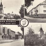1975: Pohlednice - 001960