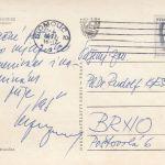 1972: Pohlednice - 001860a